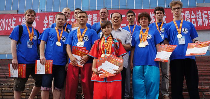 China Wushu Comp2013